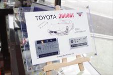 トヨタ2000GT コーションプレート盾