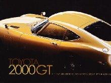 2000GT写真集